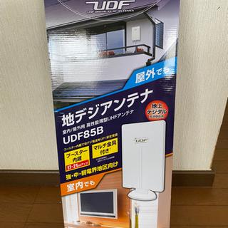 [値下げしました]新品の室内、室外用地デジアンテナ(強、中、弱電界用)