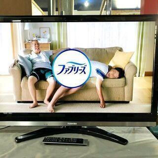 札幌近郊 送料無料 TOSHIBA 液晶テレビ REGZA…