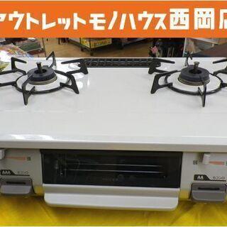 リンナイ ガステーブル LP用 プロパンガス RT64JH-L ...