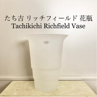 【ネット決済・配送可】【ネット決済・配送】#59 たち吉 花瓶 ...