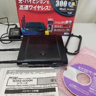 2500 無線LANBBルータ WZR2-G300N/P BUF...
