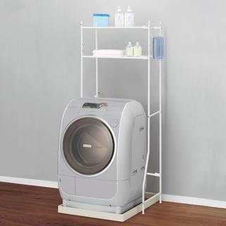 【ネット決済】洗濯機ラック トーレブランカ(8530581)