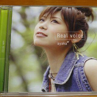 Real Voice   Ayaka     Real …