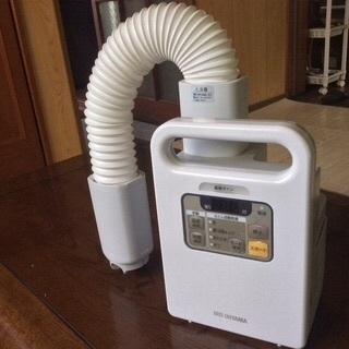 【お話中】布団乾燥機