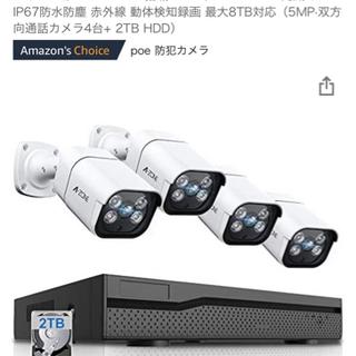 防犯カメラ 取付