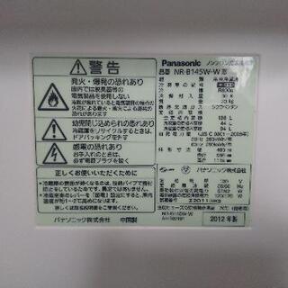 Panasonic 冷蔵庫 - 家電