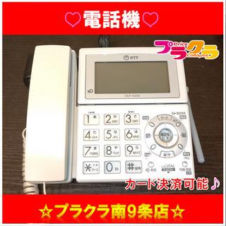 X2052 電話機 TEL 留守番電話 DCP-5200 NTT...
