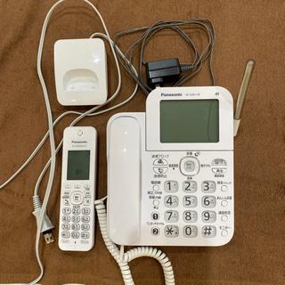 パナソニック製電話機