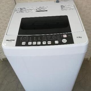 【配送無料】今日のイチ押し!ハイセンスの洗濯機5.5kg⭐201...