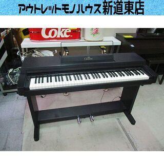 電子ピアノ ヤマハ クラビノーバ 72鍵盤 CLP-250 YA...