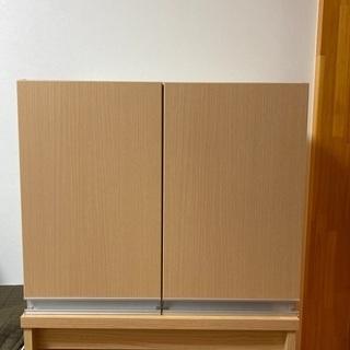 Panasonicシステムキッチン吊り戸棚