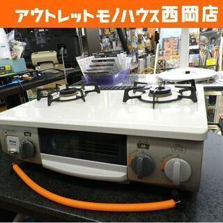 リンナイ LPガス用 ガステーブル 左強火 2017年製 DCM...