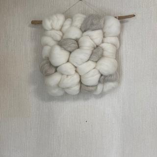 羊毛 タペストリー ウォールハンギング - 碧南市