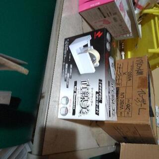 取引先決定テープカッターの画像