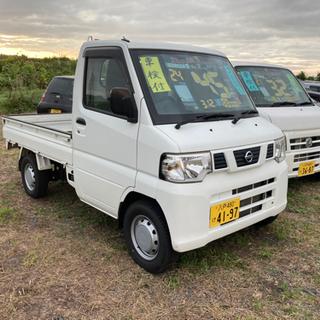 日産クリッパー軽トラック24年式切替4駆車検付きコミコミ価格 - 八戸市