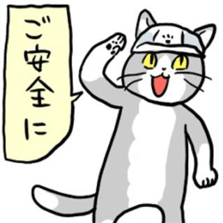 【急募】荷揚げ作業員募集!東京,神奈川,千葉,埼玉,茨城