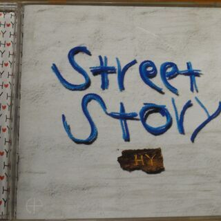 Street Story  HY