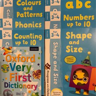 子供の英語教室 イギリスからオンラインレッスン