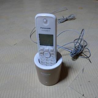 【ネット決済】パナソニック コードレス電話機