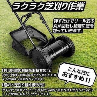 芝刈り機 2回使用
