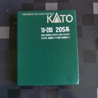 KATO  10-285  205系