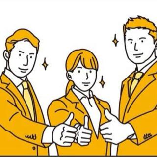 副業fk☆一軒家を所有している家主様に、火災保険の申請サポ…