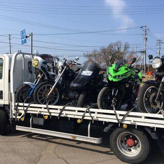 迅速対応☆軽・2t~バイク輸送【関東発着~全国】重量物・機械類な...