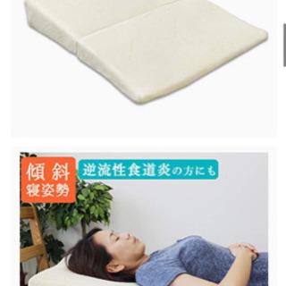 メディカル ライフ まくら枕 - 家具