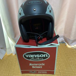 VANSON ヘルメット