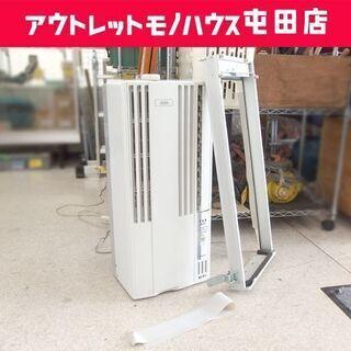 コロナ ルームエアコン 窓用エアコン 冷房専用 CW-A1615...