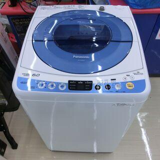 PANASONIC NA-FS60H7 洗濯機 安心の保証付き♪...