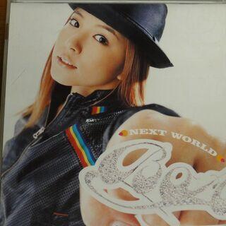Next World    BoA   (CCCD)