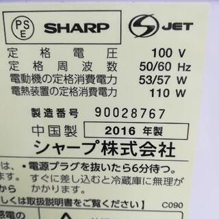 ⭐23区は送料無料!シャープの冷蔵庫がこの価格。絶対お得!!シャープ冷蔵庫137L⭐JJ28 − 東京都