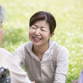 静かで自然豊かな住宅地にある施設でお年寄りの生活サポート☆ワーク...