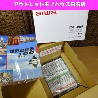 新品 ユーキャン 世界の絶景100 DVD 全10巻 ai…