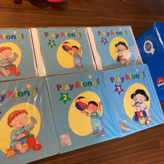 DWE プレイアロング DVD&CD (おもちゃ付き)