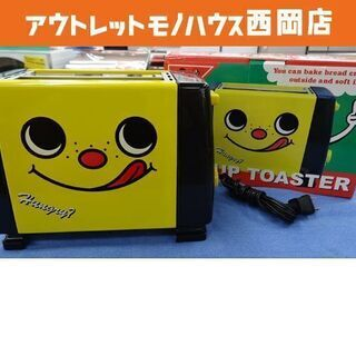 Quicee ポップアップトースター  POP-UP TOAST...