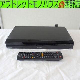 ブルーレイレコーダー 2011年製 DBR-C100 320GB...