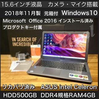 【ネット決済・配送可】Microsoft office付属!元箱...