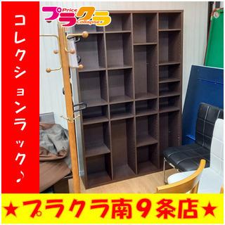 G4964 コレクションラック えぐれ有り カード利用可能 送料...