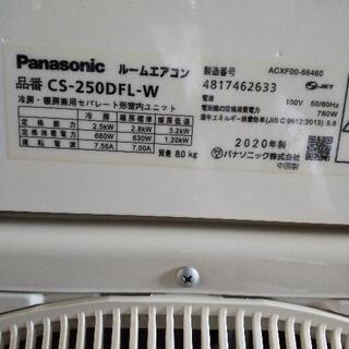 佐賀中古エアコン、パナソニック2020年2.5KW8番税込工事込み − 佐賀県