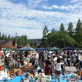 10月31日(日)花博つるみ緑地 フリーマーケット開催情報