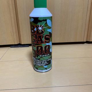 【値下げ】ガスガンのガス