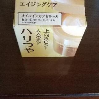 化粧品類 − 山口県