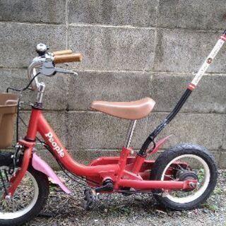 people かじ取り 自転車