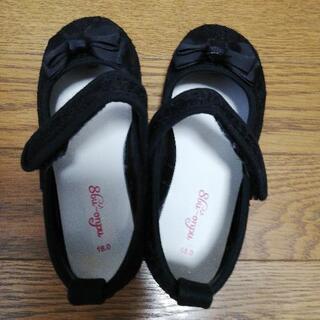 女の子フォーマル靴 ブラック18cm