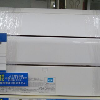 ●富士通 ルームエアコン ノクリア AS-C40G 2017年製...