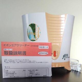 空気清浄機 - 家電