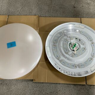【照明B】ニトリ LEDシーリングライト CL-45W-N…