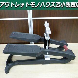 X-ISER 米・ エクサー社 エアロビクスステッパー 油…